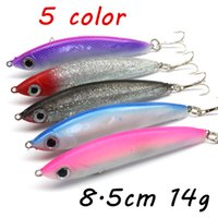1pc 8. 5cm 14g 3D Eyes Soft Fishing Lure 5 Colors Mixed Soft ...