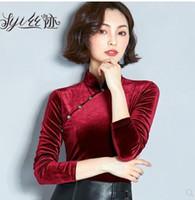 retro gola chinesa tecido de veludo estilo cheongsam novo design das mulheres manga longa cintura fina, mais MLXLXXL3XL tamanho t-shirt tops de