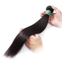 Brazilian Hair Straight Bundles 8A Grade 8- - - 30 inches 100% ...