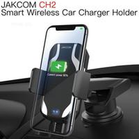 JAKCOM CH2 스마트 무선 차 충전기 홀더에 뜨거운 판매 셀룰라 전화는 마운트 소유자는 휴대 전화의 틱톡 카메라 렌즈