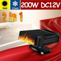150W portátil Plugin coche calentador refrigerador ventilador de 12V DC de descongelación del parabrisas Antivaho