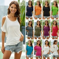 Women' s Summer Off Shoulder Blouses Short Sleeves Sexy ...