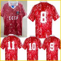 1990 الاتحاد السوفيتي الرجعية كأس العالم لكرة القدم جيرسي 1989 1991 USSR الرئيسية Aleinikov Protasov Zavarov Belanov الكلاسيكية خمر كرة القدم قميص