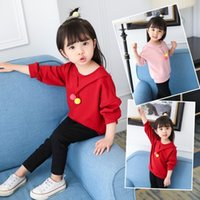 Small and Medium Girls Hair Ball Two- piece 2019 Autumn Girls...