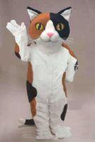 옥양목 고양이 마스코트 복장 만화 캐릭터 성인 크기 테마 카니발 파티 Cosply MASCOTTE 복장 정장 FIT 화려한 드레스