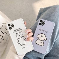 Suitable for iphone11 Pro max mobile phone case cute cartoon...