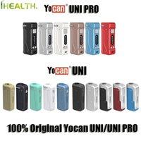 100 % 원래 Yocan UNI는 510 두꺼운 기름 카트리지 분무기를 들어 BatteryUNI 상자 모 650mAh 예열 VV 가변 전압 PRO