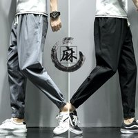 Japanese cotton flaxen trousers ankle banded pants men loose...