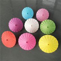 그림 빈 종이 우산 신부 웨딩 장식 파라솔 어린이 수제 무대 성능 소품 종이 우산 장식