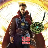 Superhero Movie The 3 Dr. Strange Eye Of Agamotto Badge Necklace Disfraz de Cosplay Accesorios