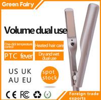 Saç Düzleştirici Dünya Kupası ABD, AB UK AU fiş bigudi Profesyonel Salon Araçları Altın Kaplama Saç Düzleştirici Titanyum Levhalar Saç