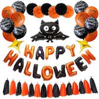 Happy Halloween письмо Фольга Воздушные шары Halloween Party украшения Оранжевый Черный тыквы воздушный шар конфеты сумки Ковши для вечеринок