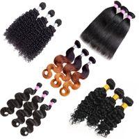 Onda de corpo reto Onda de água onda encaracolado Extensões de cabelo brasileiro Indiano 100% Virgin Human Human Bundles 100g / pacote 8-28 polegadas
