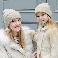 Sombreros de lana de punto para padres e hijos Sombrero de colores sólidos de punto de invierno Sombreros cálidos y suaves para padres Sombreros de punto para niños Gorras holgadas al aire libre RRA1681
