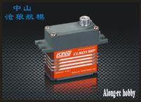 LIBERA LA NAVE kingmax servo DCS01MP 26g 5.7kg / CLS01MP 27g 8.3kg ad alta prestazione impermeabile tensione Multi mini servo digitale