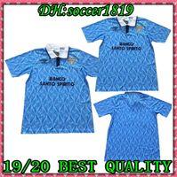 cc8655b7484 New Arrival. 1991 Lazio Retro version Soccer Jersey 1991 1992 Lazio  IMMOBILE SERGEJ LULIC ...