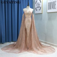 Glitter Rose Gold Sequin Mermaid Prom Dresses with Detachabl...
