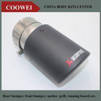 1pcs Inlet (70mm) Akrapovic en fibre de carbone d'échappement Fin Conseils de haute qualité voiture universel Tuyau d'échappement Silencieux