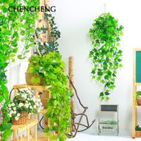 ЧЕНЧЕНГ 115см 1 шт. Зеленое растение-симулятор на стене, виноградная лоза из ротанга