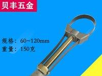 Filtre à huile de voiture et moto Démontage Réparer la clé à outils