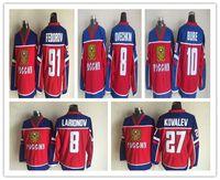 2002 Equipe Rússia Hóquei Olímpico 8 ALEXANDER OVECHKIN 10 PAVEL BURE 91 SERGEI FEDOROV 27 ALEX KOVALEV 8 IGOR LARIONOV Retro Jerseys Vermelho
