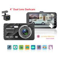 4 inç ekran araba DVR 2Ch kaydedici araba çizgi kamera Full HD 1080p 170 ° geniş görüş açısı çift lens gece görüş sürüş dokunma