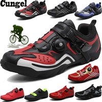 CUNGEL الدراجات أحذية المواضيع المتميزة حذاء رجل المرأة دراجة سباق أحذية رياضية الدراجة الجبلية المهنية الذاتي قفل تنفس