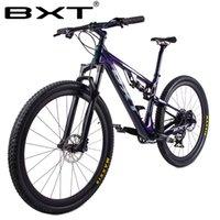 الدراجات الكربون الدراجة الجبلية 29er الكامل تعليق الإطار MTB انحدار 1 * 12speed الرياضة دراجة كاملة