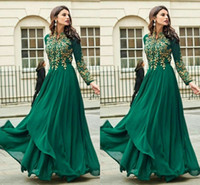 Dark Green Muslim Evening Dresses High Neck Embroidery Chiff...
