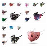 꽃 인쇄 디자이너 얼굴 마스크면 재사용 마스크 성인 조정 귀 버클 소프트 통기성 안티 먼지 입 마스크 RRA3208 마스크