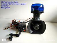 オートバイ警察の救急車警告数12W LED警告ビーコンライト+ 3サウンド40Wサイレンアラームスピーカー+スイッチコントローラ+マイク