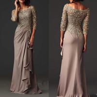 Sheer dentelle mère de la mariée Groom Robes de soirée formelle arabe Robes de soirée avec la taille Manches longues Gioie