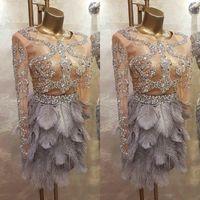 위대한 개츠비 깃털 2020 칵테일 댄스 파티 드레스 긴 소매 구슬 짧은 댄스 파티 이브닝 가운 유세프 aljasmi 파티 행사 드레스
