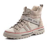 Botas 보낸 mujer 2019 캐주얼 신발 여성 플랫폼 부츠 영국 스타일 브랜드 zapatos 드 mujer 여성 발목 부츠 브라운 footware입니다