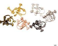 Connecteurs de boucles d'oreilles bricolage sans trou pour oreille vis à tête réglable en forme de U pour clip d'oreille clip d'oreille accessoires 8