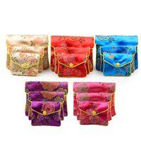 Красочные китайские вышивки серьги браслеты ожерелье ткань сумки упаковки свадьба на день рождения одобрение вечеринка подарок ювелирные изделия сумка