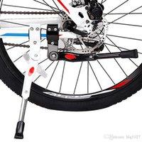 عالية الجودة قابل للتعديل الدراجة الجانبية Kickstand لركلة حامل كيت MTB طريق جبل دراجات ركوب الدراجات شحن مجاني