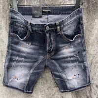 DSQ Jeans Uomo Jeans di lusso del Mens DesignerJeans strappate scarne Tirante freddo causale del denim del foro di modo di marca Jeans Uomini Washed Pant 5179