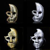 Новая горячая распродажа Lovely Men полированная античное серебро / золото венецианская маска марди грас маскарад