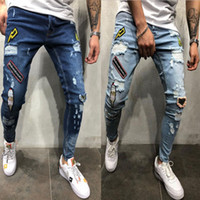 Mens Distressed Ripped Biker Jeans Slim Fit Motorcycle Biker...