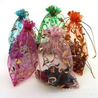 500PCS أنماط فاخرة الأورجانزا مجوهرات حقائب عيد الميلاد الزفاف الفوال الرباط كيس الهدايا تغليف المجوهرات هدية الحقيبة 7 ** 9cm
