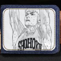 51c01239090f Nouvelle Arrive. Portefeuille Mitsui Hisashi Porte-monnaie slam dunk Sac de  billets de basket-ball de joueur ...