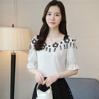 Femmes Slash Neck Blouse en mousseline de soie Fashion Women Off Shoulder Shirt Blouses