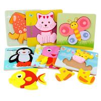 나무 퍼즐 3D 퍼즐 게임 아기 조기 교육 장난감 아이들의 능력 운동 키즈 선물 도매