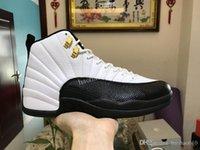 fd4b2adae14a1 New Arrival. 11 win like Hot gamma blue 12 Dark Grey Basketball Shoes Men  ...
