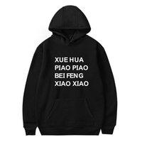 Hoodies dos homens camisolas Xue Hua Piao Bei Feng Xiao Yi Jian Mei Moda Hoody 2021 Hoodie pulôver e moletom tops casuais