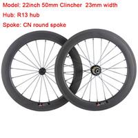 R13 허브 3K 매트와 도로 자전거 탄소 바퀴 451 클린 처 도레이 T700 자전거 바퀴 50mm의 23mm 탄소 섬유 휠 커플