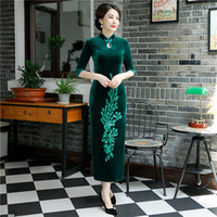 Women Sexy Chinese Traditional Dress Novelty Large Size 3XL-...