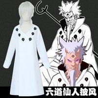 Хэллоуин аниме Rikudo Сеннин Наруто Хокаге Косплей Костюм мужской плащ Cape Uniform с Парик Full Set (Азиатский размер)