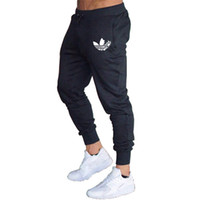 New Men Joggers Brand Male Trousers Casual Pants Sweatpants ...
